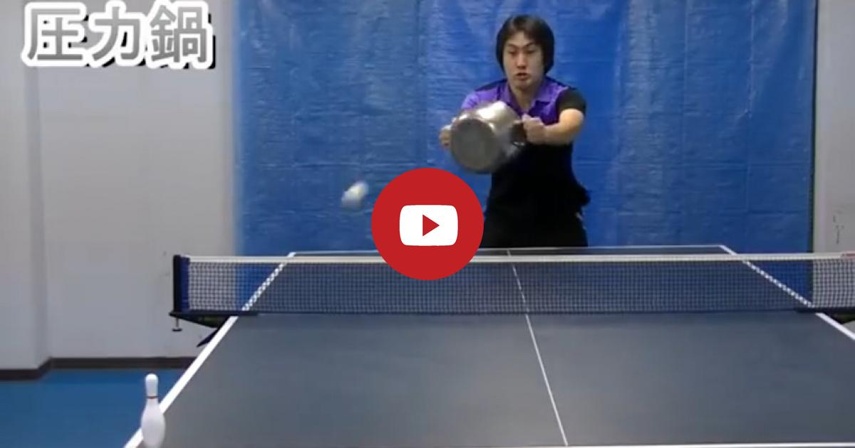 Ping Pong Star Can Use Literally Different Utensils As A Ping Pong Paddle And Still Hit Accurately.