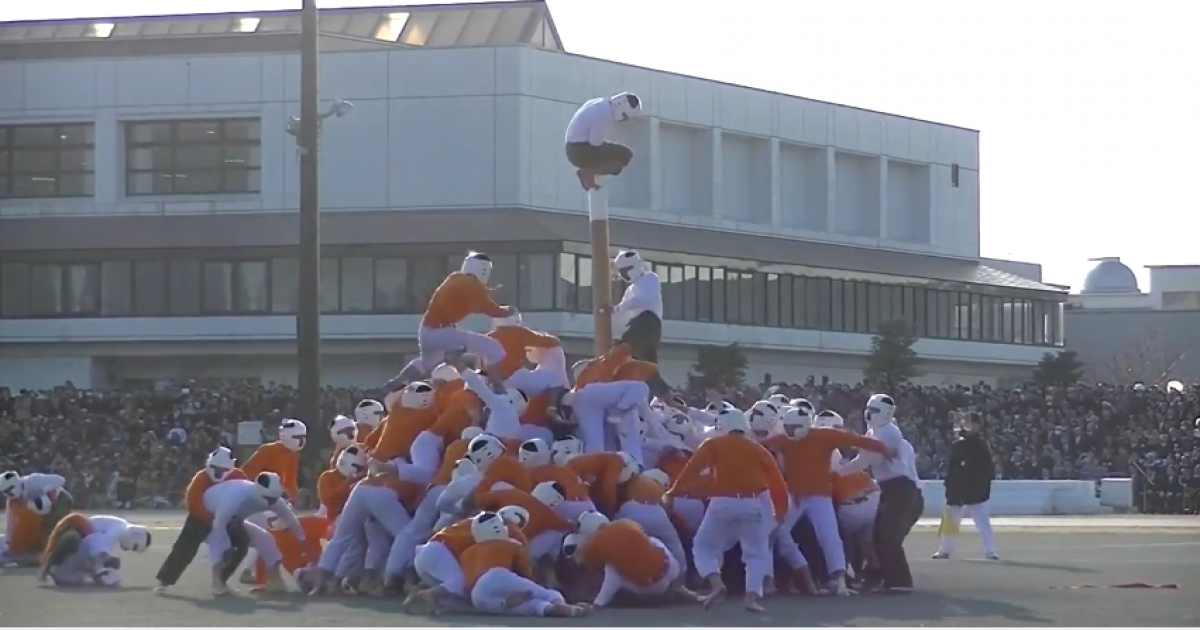 One Cannot Stop Laughing Watching This Interesting Sport In Japan Where Players Tread Each Other As Springboards.